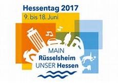 Fahrt zum Hessentag 2017 nach Rüsselsheim